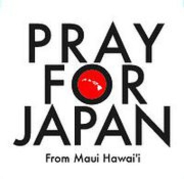 pray for japan logo-1.jpg